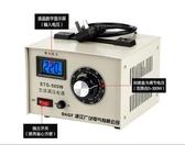 廣伐單相調壓器220v交流調節接觸式0-300v可調電源調壓變壓器500W