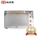 尚朋堂50L商業用旋風轉叉烤箱 SO-9150全新展示機