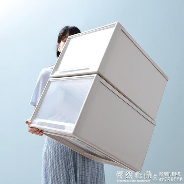 抽屜式衣物收納箱加厚透明衣櫃整理箱儲物箱特大號塑料衣服收納盒 怦然心動