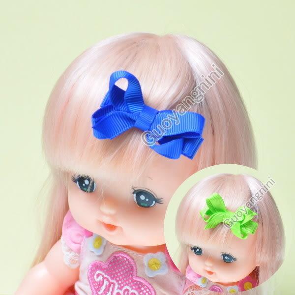 蝴蝶結髮夾 2入 全包夾 寶寶髮夾/嬰兒安全夾/瀏海夾/邊夾/兒童髮飾-20色-防滑墊【I11728】