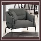 【多瓦娜】伊萊單人椅(貓抓皮) 21057-716005