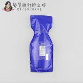 立坽『瞬間護髮』得普國際公司貨 DEMI提美 (結構3劑)動感調理素700g(補充包) IH06