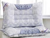 磁石決明子護頸定型枕芯 保健薰衣草蕎麥助眠單人枕頭 森活雜貨
