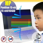 ® Ezstick HP Pavilion 15-eh 15-eh0104AU 防藍光螢幕貼 抗藍光 (可選鏡面或霧面)