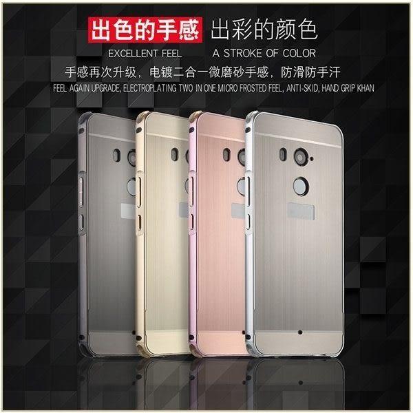 HTC U11 Plus 6 吋 電鍍拉絲 PC背板 二合一 手機殼 保護殼 防摔氣墊 防指紋 推拉款 金屬邊框 u11 plus