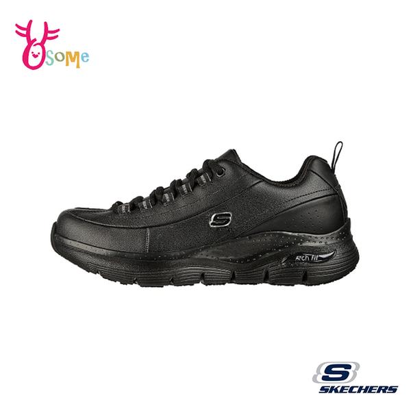 Skechers工作鞋 女鞋 ARCH FIT SR-TRICKELL II 寬楦款 輪胎刻痕大底 足弓支撐 止滑耐油 W8222#黑色