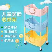 書架 兒童玩具收納架寶寶玩具架嬰幼兒收納柜置物架可移動雜物架T