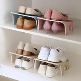 鞋架省空間收納鞋架雙層鞋托架櫃子宿舍神器鞋櫃整理放鞋子拖鞋置物架【快速出貨】