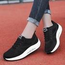 氣墊鞋搖搖鞋春夏季氣墊厚底增高網面飛織透...