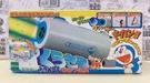 【震撼精品百貨】Doraemon_哆啦A夢~Doraemon 小叮噹空氣槍玩具#72704