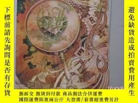 二手書博民逛書店罕見奧茲·寶藏Y194900 艾成歌主編 人民文學出版社 出版2