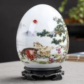 酒櫃裝飾品擺件家居飾品客廳室內創意工藝品小擺設景德鎮陶瓷花瓶 樂活生活館