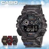 CASIO 卡西歐 手錶專賣店 G-SHOCK GD-120CM-8 DR 男錶 樹脂錶帶 防震