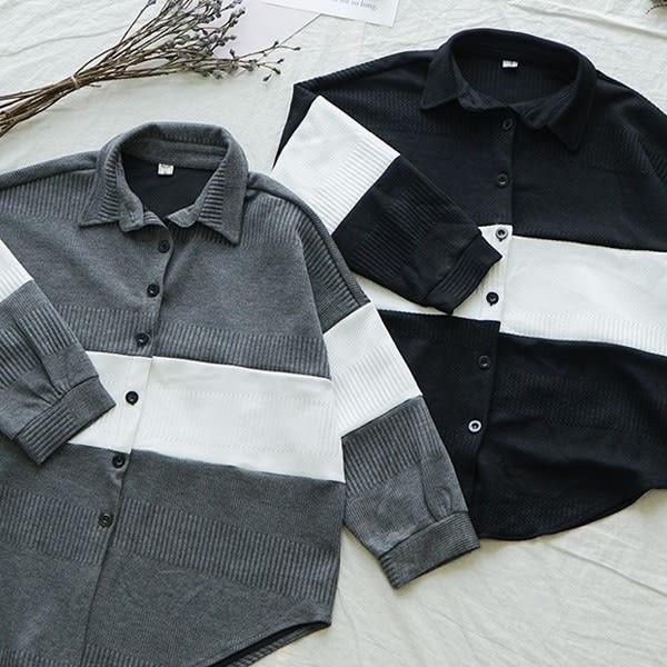 洋芋妹-2719排釦坑紋拼接長袖外套 2色【SB11598】