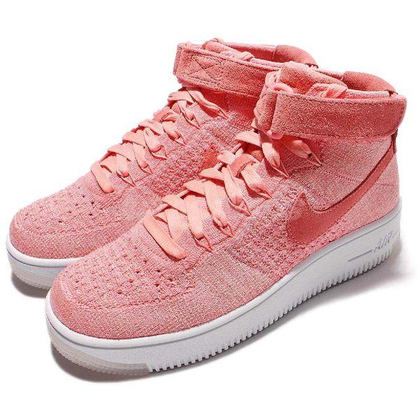 【四折特賣】Nike 休閒鞋 Wmns AF1 Flyknit Air Force 1 粉紅 白 中筒 運動鞋 雪花 女鞋【PUMP306】 818018-802