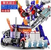 兒童禮物變形玩具金剛5模型汽車機器人大黃蜂恐龍電影手辦合金版兒童男孩6LXY6632【男神港灣】
