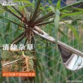 除草工具拔草器養花種花家用神器小鏟子野菜不銹鋼農用起苗器童趣