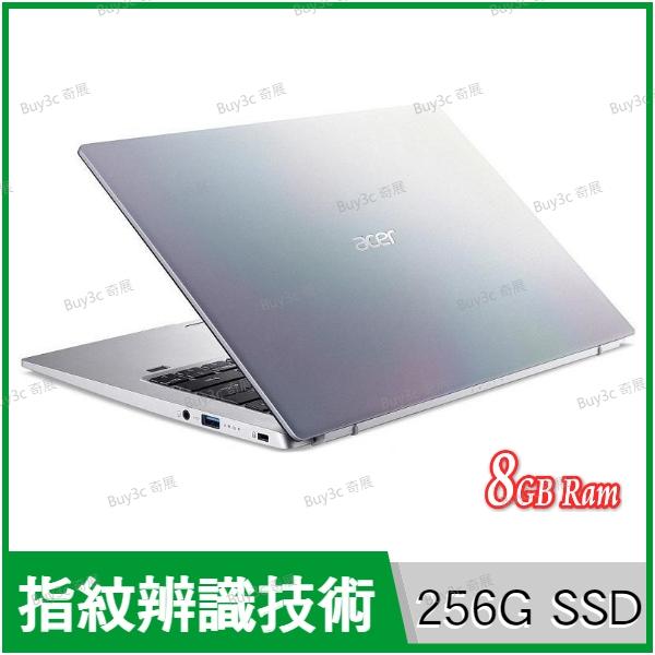 宏碁 acer SF114-34-C39X 彩虹銀【N5100/14吋/SSD/FHD/IPS/四核/輕薄/Intel/筆電/Win10/Buy3c奇展】Swift 似X409MA