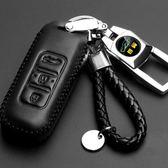 寶駿310 510 560 630 730 汽車鑰匙包全手縫鑰匙扣套都市韓衣