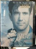 挖寶二手片-Z57-003-正版DVD-電影【今生有約】-經典片 梅爾吉勃遜 潔美李寇蒂斯(直購價) 海報是影
