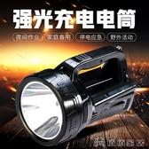 (快速)手電筒 久量手電筒強光可充電超亮多功能戶外應急燈家用露營燈巡邏探照燈