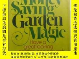 二手書博民逛書店Money罕見Saving Garden Magic 精裝英文原