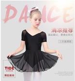 兒童舞蹈服夏季女童練功服短袖黑色體操服中國舞考級服芭蕾舞服裝