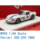 現貨 MY64 SCM 1/64 法拉利 Ferrari 250 GTO 1962 珠珍白 MY6401E