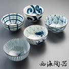 【西海陶器】波佐見燒 職人手繪系列 五件式湯碗 鈴木太太