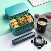 雙層飯盒便當日式上班族分隔型減脂保溫可愛少女可微波爐加熱餐盒 快速出貨