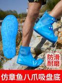 雨靴 雨鞋女韓國可愛鞋套防水雨天加厚防滑耐磨底成人戶外下雨防雨鞋套【快速出貨】