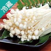 【台灣】熱銷台中金針菇2包(200g±5%/包)【愛買冷藏】