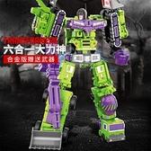 積木玩具 合金變形機器人GT大力神合體戰神【聚寶屋】