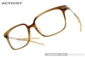 ACTIVIST 光學眼鏡 AMELIA C03 (霧琥珀) 日本手工簡約方框款 # 金橘眼鏡