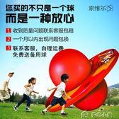 防爆兒童跳跳球蹦蹦球彈跳球健身球玩具跳跳板成人加厚運動減肥球 烤肉節低價促銷