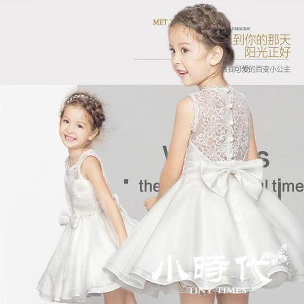 夏季女童蓬蓬公主裙夏裝女兒童連身裙背心紗裙婚紗禮服夏寶寶裙子