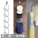 多功能創意收納掛鉤門後免釘壁掛衣服帽子掛...