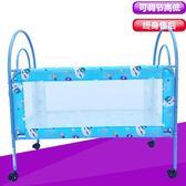 嬰兒床鐵床寶寶床帶滾輪兒童bb新生兒鐵藝床游戲多功能床歐式igo 衣櫥の秘密