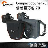 LOWEPRO 羅普 Compact Courier 70 信差輕巧包 70  立福公司貨 相機包 送抽獎券