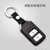 鑰匙扣汽車鑰匙扣腰掛創意個性訂製掛件男女簡約金屬刻字鑰匙圈環真 麥吉良品