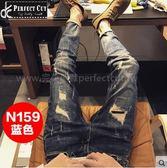 夏季新品 韓版貓抓刷破修身牛仔褲 《P3136 》