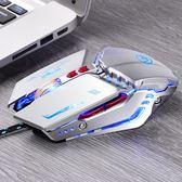 有線滑鼠機械游戲絕地求生吃雞電競筆記本電腦靜音宏編程    琉璃美衣
