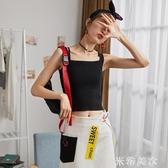 唐獅夏季新款女吊帶衫外穿韓版小心機背心內搭針織打底衫白色 米希美衣