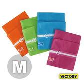 【VICTORY】彩色洗衣袋M-40x50cm(4入)#1229003