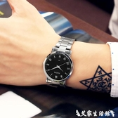 手錶男手錶男錶韓版簡約時尚潮流學生非機械石英錶情侶手錶運動女錶交換禮物