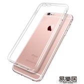 iphone6手機殼6s蘋果6plus手機套