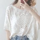 蕾絲襯衫女2021夏季新款氣質寬鬆薄款防曬衣女套頭純棉鏤空上衣女 快意購物網