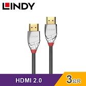 【LINDY 林帝】CROMO LINE HDMI 2.0(Type-A) 公 to 公 傳輸線 3m (37873)