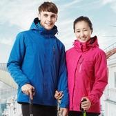 中大碼 登山服戶外沖鋒衣男女三合一兩件套防風防水透氣保暖外套