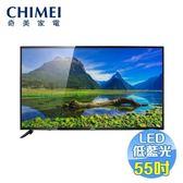 奇美 CHIMEI 55吋低藍光液晶電視 TL-55A500